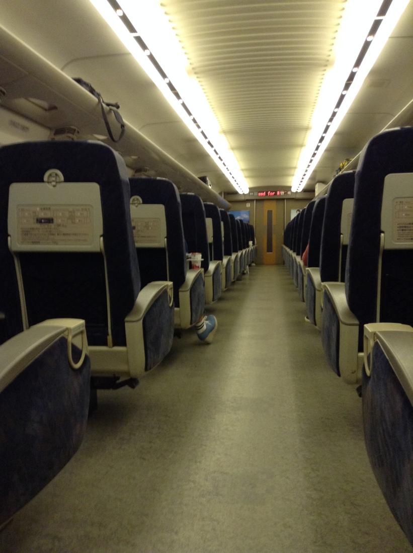 - Shinkansen fantasma -